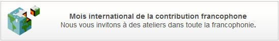 Fichier:Mois francophonie.jpg